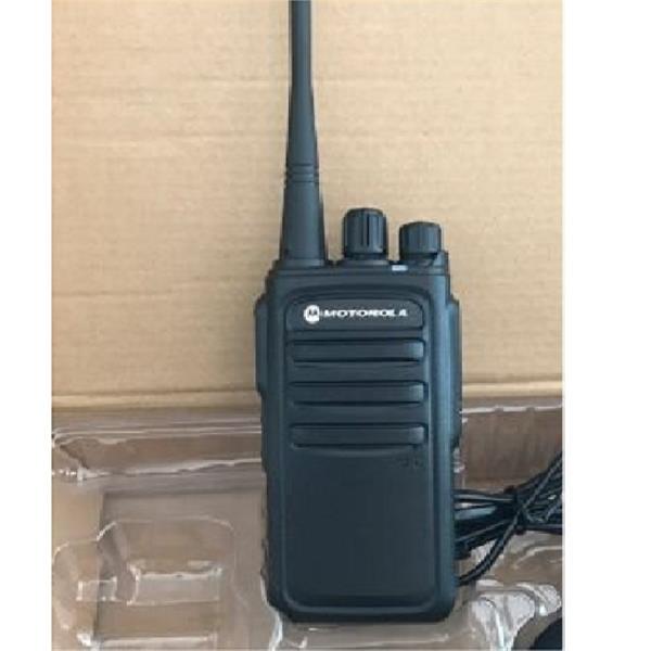 Bộ đàm Motorola CP 1590