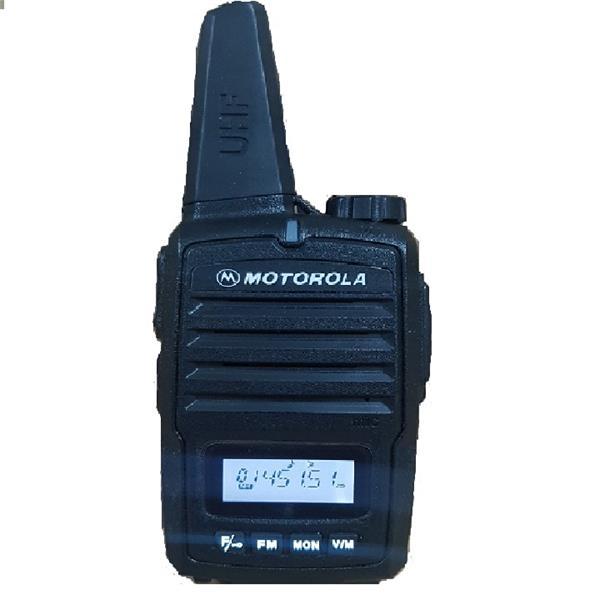 Bộ đàm Motorola GP 6660