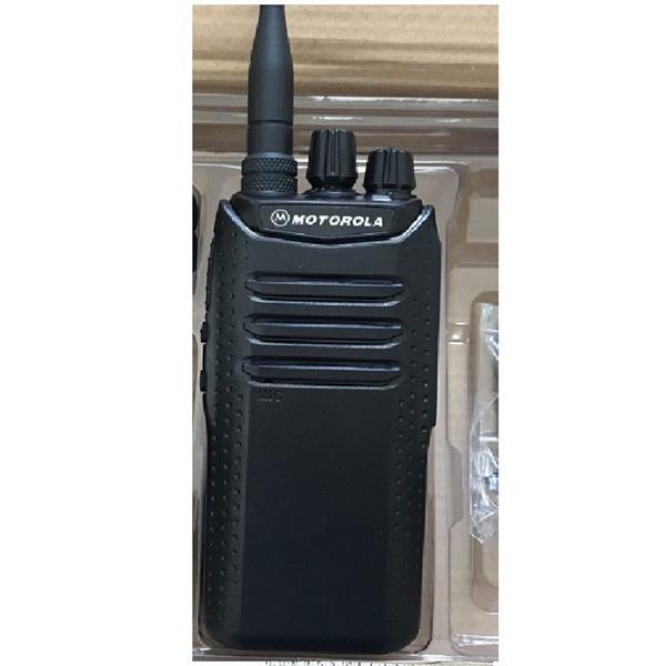 Máy bộ đàm  Motorola CP 8800