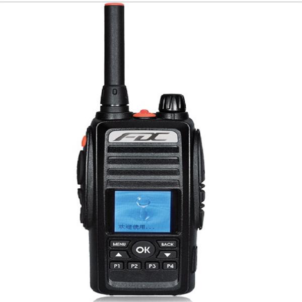 BỘ ĐÀM  FEIDAXIN SIM 3G FD- 988W